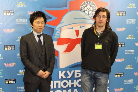 Yamai-san-Zaitchikov
