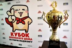 Кубок Японского дома терпеливо ждет победителя