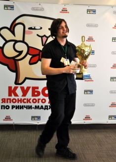 И побеждает... Дмитрий Варченко из г. Днепропетровск!!!
