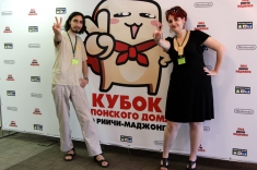 Дмитрий Мишаков и Любовь Воллерт