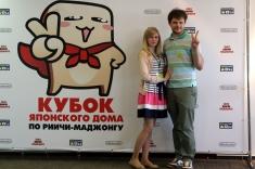 Дмитрий Зубко со своей девушкой Юлией