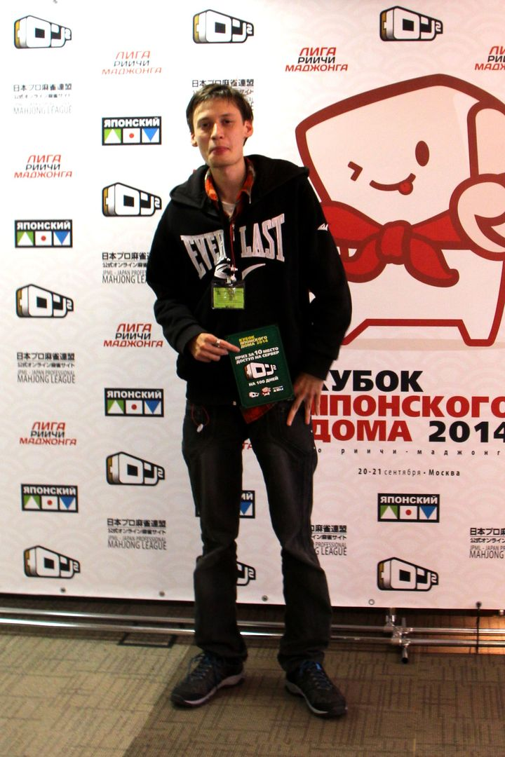 10-е место - Павел Дульцев