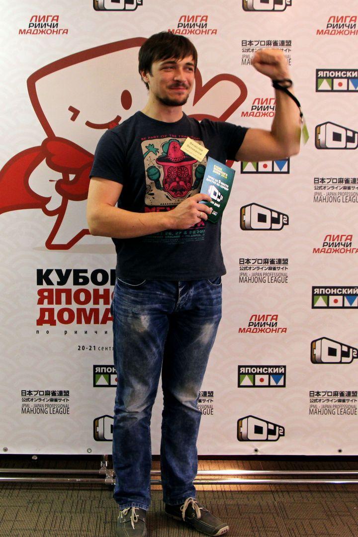9-е место - Вячеслав Великанов