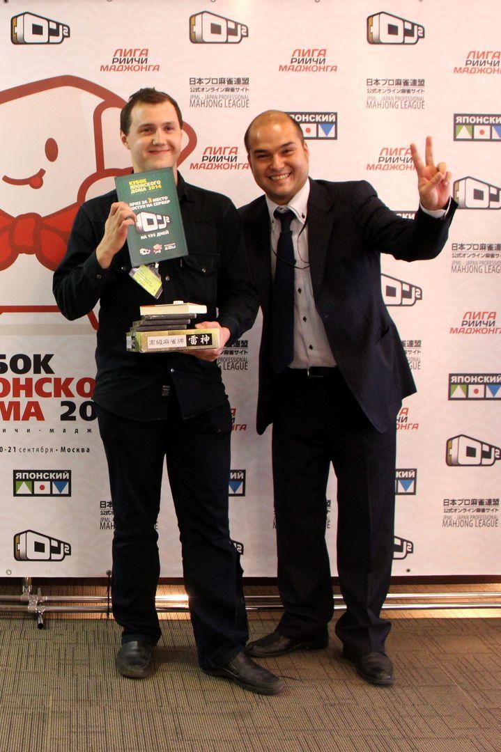 3-е место - Владислав Плясунов