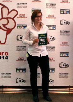 5-е место - Елена Горячева