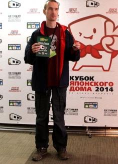 4-е место - Олег Хитров