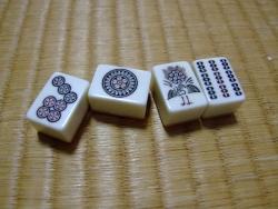 07-nintendo-riichi-mahjong-pai