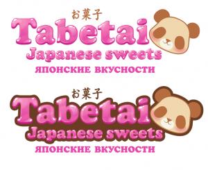 tabetai