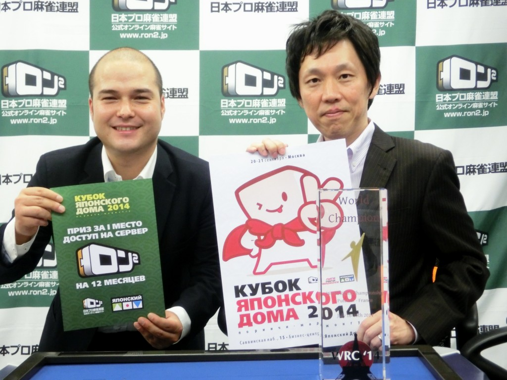 Japan House - Endo Iori and JPML - Hiroshi Yamai
