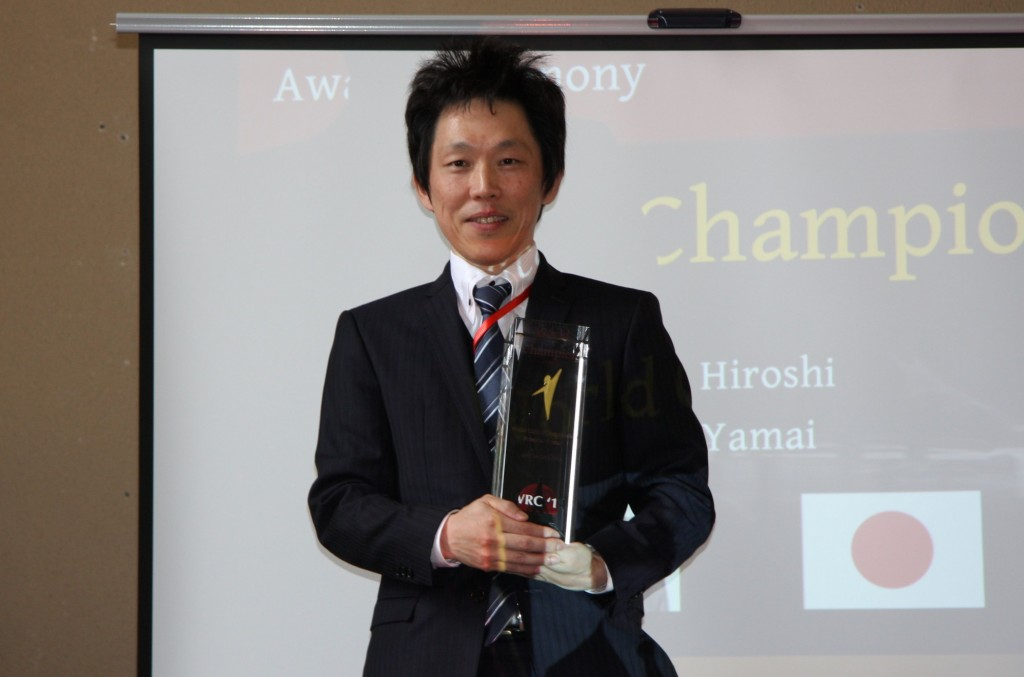 Hiroshi Yamai