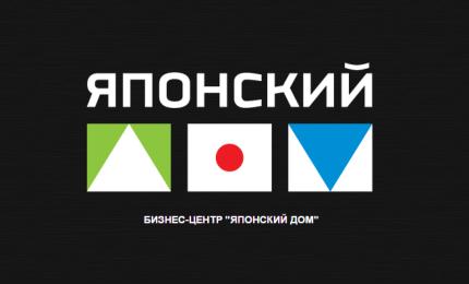 japan-house-logo2