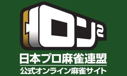 ron2_logo2